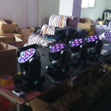 1つのLEDの移動ヘッド洗浄ライトに付き専門家7PCS 15W RGBW 4つ