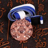 Medaille de van uitstekende kwaliteit van de Concurrentie van het Ras van de Zilveren medaille van de Douane