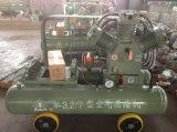 Kaishan W-3.2/7 25HP 7bar Hochdruckgefahrener Dieselluftverdichter