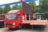 승진 단계를 가진 트럭을 광고하는 Sinotruk 4*2 이동할 수 있는 LED