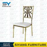 Silla de acero del sexo de la silla del hotel de los muebles antiguos para la boda