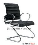 Eames Hotel-Bürovorsteher-Freizeit-Leder-Sitzungs-Stuhl (PE-B22)
