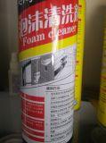 Espuma de poliuretano do líquido de limpeza da espuma com boa qualidade