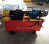 Macchina del rullo per filettare per l'accoppiatore del tondo per cemento armato