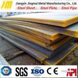 S420g2+M/Qt 해상 풍력 강철 제품