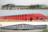 Здание стальной структуры портальной рамки полуфабрикат светлое