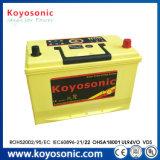 バイクNs70 Mfのカー・バッテリーの価格のためのNs70mfのカー・バッテリー60ah電池
