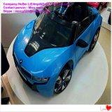 BMWの概念のおもちゃ車の車の電気子供の乗車