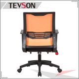 새로운 디자인 5 별 기본적인 사무실 메시 팔 의자