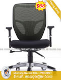 現代旋回装置のコンピュータのスタッフのWorksationの学校オフィスの椅子(HX-YY085)