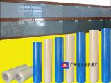 Haut de tapis Wear-Resistant transparentes et ultra léger film de protection