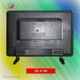 19 Zoll HD LED Fernsehapparat (ZMH-190T2-D)