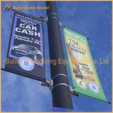 Реклама на улице на открытом воздухе светильник полюс плакат баннер гибкая поддержка