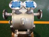 低温のエコノマイザのための版そしてシェルの熱交換器