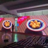 Indoor P2.5 Affichage LED à haute définition