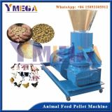 平らの供給の異なったモデルは家禽の供給の餌機械を停止する