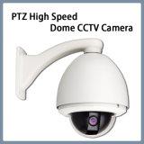 Видеонаблюдения PTZ безопасности инфракрасная купольная камера высокой скорости камеры CCTV (SV90-серии)