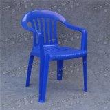 Полипропилена венчания детсада стул Preschool пластичный для оптового Yc-P90-3