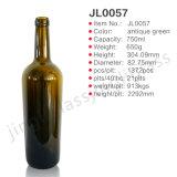 在庫500mlで750mlはコルクが付いているガラスワイン・ボトルを空ける