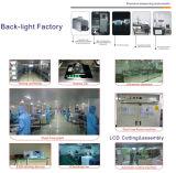 7 Bildschirm des Zoll-TFT LCD mit Helligkeit 420 CD/M2