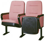 لون زرقاء عامّ أثاث لازم قاعة اجتماع كرسي تثبيت مع [وريتينغ بد] ([أك-154])