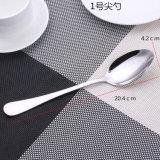 Cuillère de couteau de vaisselle plate d'acier inoxydable et jeu réglés de fourche