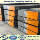 1.2631/A8冷たい作業型の鋼板