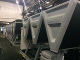 공냉식 기름 자유로운 자석 원심 냉각장치 단위