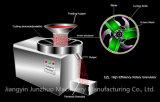 回転圧力造粒機