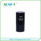 Condensateur superbe de condensateur de ventilateur électrique de l'approvisionnement 6400UF 25V