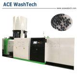 입자 제조 장치를 재생하는 PP/BOPP/PE/HDPE/LDPE