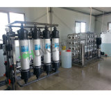 Chunke uF reine Wasser-Filtration-Hersteller