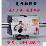 Fabricantes Gp4-20A del mecanismo impulsor del anillo del balanceo