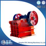 Trituradora de quijada primaria del fabricante de China para la rafadora