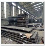 硬化肉盛の耐久力のある鋼板高品質の最もよい価格