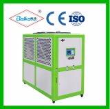 Réfrigérateur de défilement refroidi par air (rapide/efficace) BK-25AH