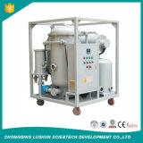 판매 작은 흐름율 유압 기름 처리 기계, 윤활유 기름 필터 플랜트, 기름 정화기 Zl-100를 위한 Lushun