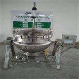 高圧調理のミキサー