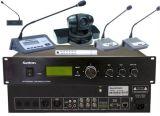 O sistema de conferência de acompanhamento da câmara com alto-falante interno (ACS4100M)