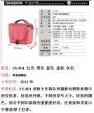 Populaire sac de l'appareil photo appareil photo numérique reflex SAC SAC, bonne chance (#801)