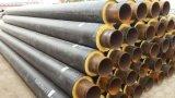 Isolamento della gomma piuma di poliuretano del tubo d'acciaio e rivestimento Pre-Isolati dell'HDPE