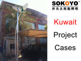 L'énergie solaire rue Light-Kuwait Light-Corn cas du projet