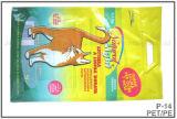 인쇄된 치료 고양이 배설용상자 팩
