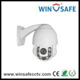 2.0MP 18X Optical Zoom Network HD 2.0MP IR de alta velocidade IP PTZ Dome Camera