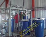 Máquina de arquivo de saco asséptico para suco e bebida