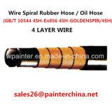 Vierlagige Stahldraht-Spirale-Gummischlauch-/Öl-Schlauch-/Hydraulic-Schlauch