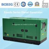 Generatore silenzioso eccellente del motore diesel di 20kw Yangdong