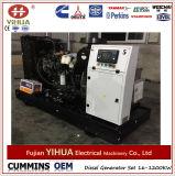 パーキンズエンジンおよびルロアSomerの交流発電機が付いているディーゼル発電機セットを開きなさい