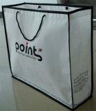 編まれるPPか袋か昇進袋を広告する非編まれた袋のショッピング・バッグ