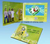 7inch TFT LCD de vídeo de pantalla de felicitación tarjetas de boda Folleto (VC-070)